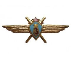 Нагрудный знак штурмана 3 класса