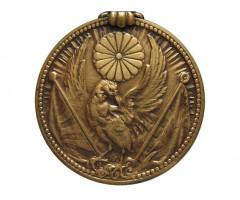 Япония медаль за Китайский инцидент