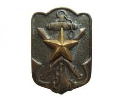 Знак Офицера резервиста Императорского Военно - морского флота Японии.