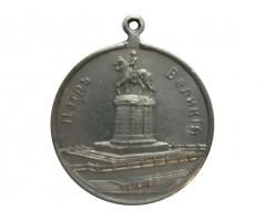 Жетон в память двухсотлетнего празднества присоединения Лифляндии к России 1710-1910