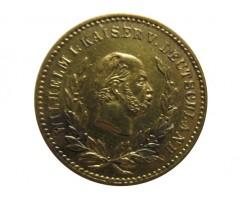 Памятный жетон Вильгельм Кайзер Германии