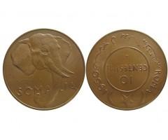 Сомали 10 чентезимо 1950 года