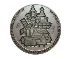 Архангельский музей заповедник деревянного зодчества