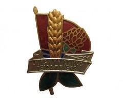 Отличник сельского хозяйства Латвийской ССР