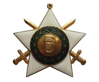 Болгария орден 9 сентября 1944 года 1-й степени с мечами