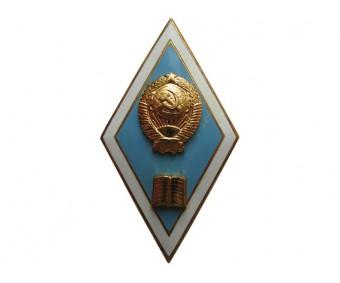 Знак выпускника педагогического ВУЗа