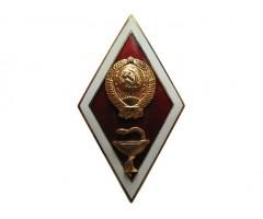 Знак выпускника медицинского ВУЗа