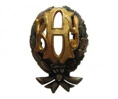 Петличная эмблема (знак на фуражку) ВНУ