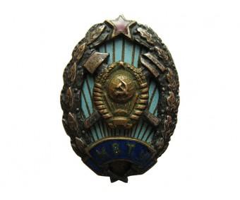 Знак выпускника МВТУ (малый)