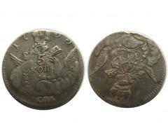 5 копеек 1755 года СПБ
