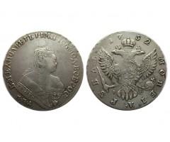 ! рубль 1752 года ММД  IШ