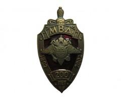 200 лет МВД
