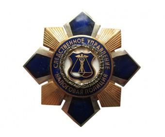 Налоговая полиция Следственное управление