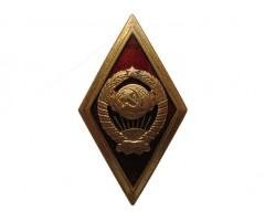 Знак Высшая школа МВД СССР
