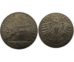 Франкфурт 1 крейцер 1839 г.