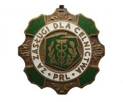 Медаль За заслуги в таможенной службе ПНР 3-й степени.