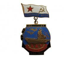25 лет авианосная бригада Северный флот