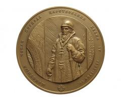 Памятная медаль Московское Нумизматическое Общество 2008 Иван Грозный