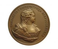 Памятная медаль Каталог монет минцкабинета кунсткамеры