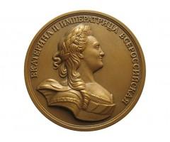 Настольная медаль Монетные дворы России