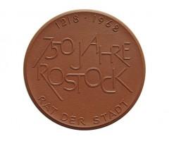 Памятная медаль 750 лет городу Росток