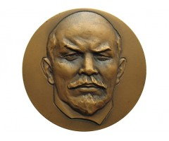 Настольная медаль Имя и дело Ленина будут жить вечно! 1870-1970 ЦК ВЛКСМ