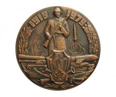 Памятная медаль 60 лет Краснознаменному Киевскому военному округу