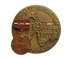 Памятная медаль + знак 60 лет Таджикской ССР и Компартии Таджикистана