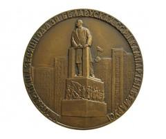 50 лет Белорусской ССР и Коммунистической партии Белоруссии