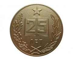 Памятная медаль 25 лет Калининградский механический техникум ?