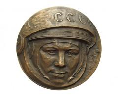 30 лет полету Ю.А.Гагарина