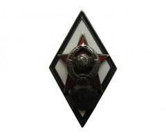 Знак выпускника ВТА (2-й тип)