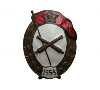 Знак выпускника среднего военного училища (артиллерийского)