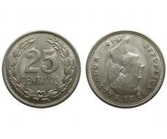 Сальвадор 25 сентаво 1944 года