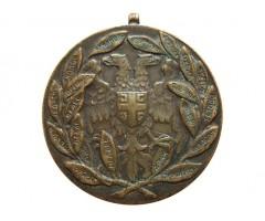Сербия памятная медаль войны 1912 года