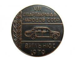 7 спартакиада народов СССР