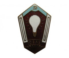 Саранский электроламповый завод (СЭЛЗ)