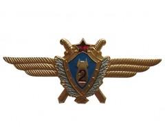 Нагрудный знак штурмана 2 класса (алюминий)