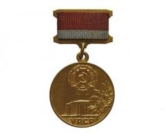 Знак Почетной грамоты Верховного Совета Украинской ССР