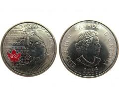 Канада 25 центов 2013 год
