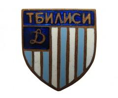 Динамо Тбилиси