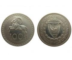 Кипр 100 милс 1963 года