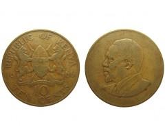 Кения 10 центов 1966 года