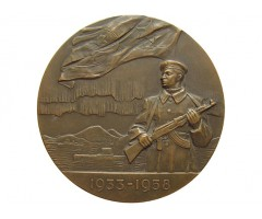 Памятная медаль 25 лет Северному флоту