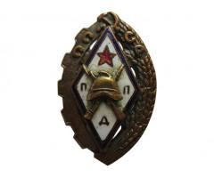 ППД СССР (Пожарная дружина)