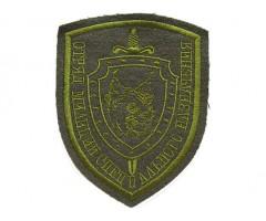 Отряд милиции специального назначения