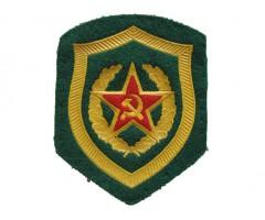 Нашивка ВС СССР
