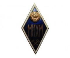 Знак выпускника МИХМ