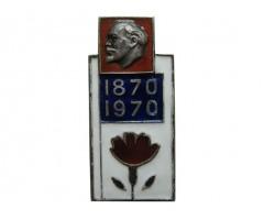 100 лет со дня рождения В.И.Ленина