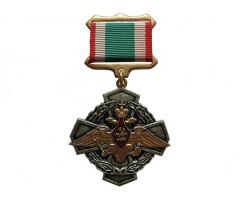 За заслуги в пограничной службе + док